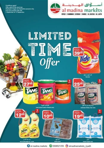 Al Madina Markets   Al Madina Markets Limited offer