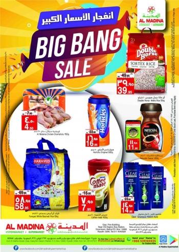 Al Madina  Al Madina Hypermarket The Big Bang Sale