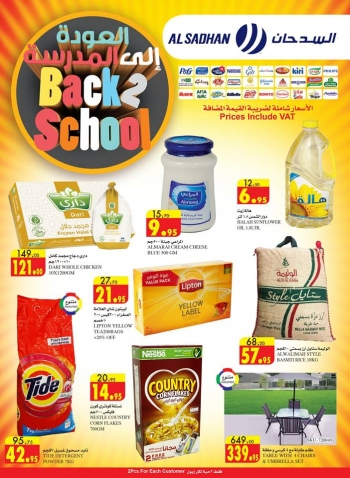 Al Sadhan Stores Al Sadhan Stores Back to School Deals