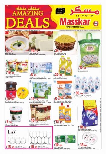 Masskar Hypermarket Masskar Hypermarket Amazing Deals