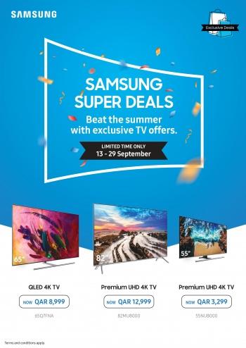 Lulu Lulu Hypermarket Samsung Super Deals