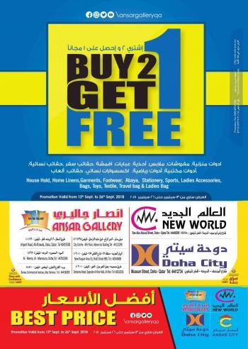 Ansar Gallery Ansar Gallery Buy 2 Get 1 & Best Price Deals