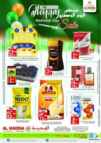 Al Madina Al Madina Hypermarket Saudi National Days Sale