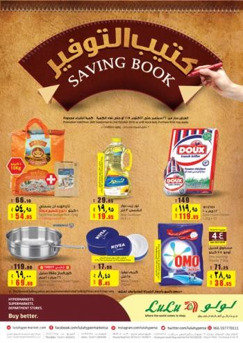 Lulu Lulu Hypermarket Saving Book Deals
