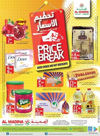 Al Madina Al Madina Hypermarket Price Break Deals