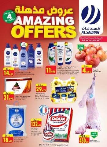 Al Sadhan Stores Al Sadhan Stores Amazing Offers