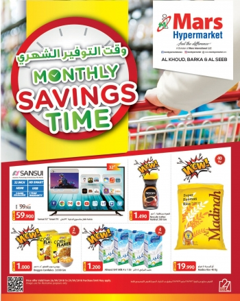 Mars Monthly Savings Time