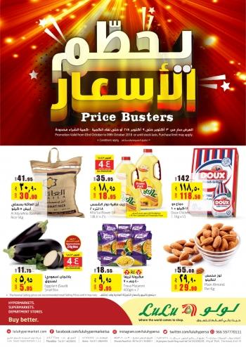 Lulu  Lulu Hypermarket Price Busters Deals