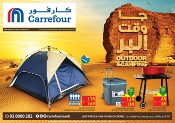 Carrefour Carrefour Special offers for Outdoor