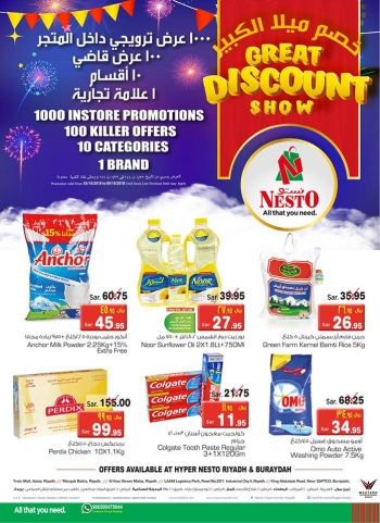 Nesto Nesto Great Discount Show