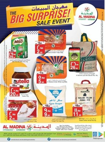 Al Madina   Al Madina Hypermarket The Big surprice Sale Event