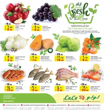 Lulu Lulu Hypermarket Fresh Market Days Deals
