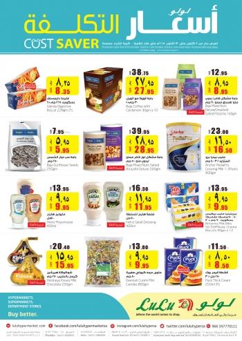 Lulu Lulu Hypermarket  Cost Saver Deals