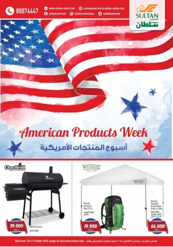 Sultan Center   Sultan Center  Amercian Products Week