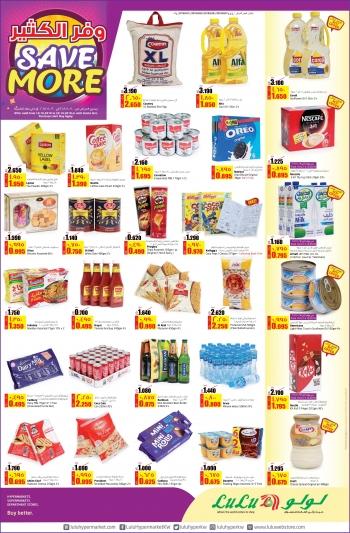 Lulu Lulu Hypermarket Save More Offer