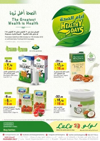 Lulu  Lulu Hypermarket Healthy Days Deals