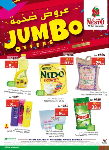 Nesto Nesto Jumbo Offers & Fresh Deals