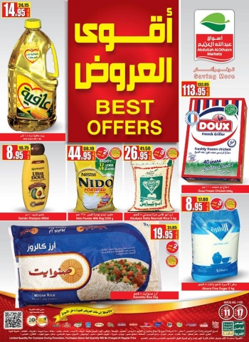 Othaim Markets Othaim Markets Best Deals