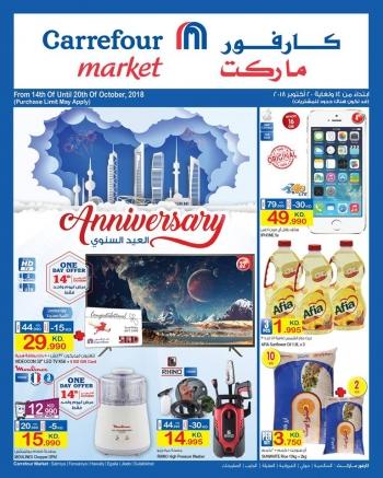 Carrefour   Carrefour Anniversary Deals