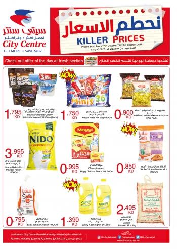 City Centre City Centre killer price Deals