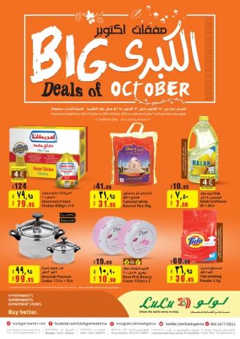 Lulu   Lulu Hypermarket Big Deals of October