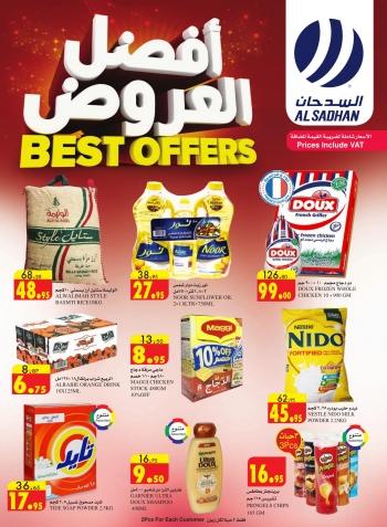 Al Sadhan Stores Al Sadhan Stores Best Offers