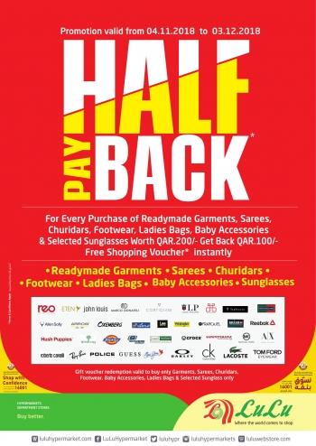 Lulu Lulu Hypermarket Half Pay Back Deals