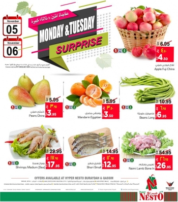 Nesto   Nesto Hypermarket Mega Monday & Tuesday Surprise