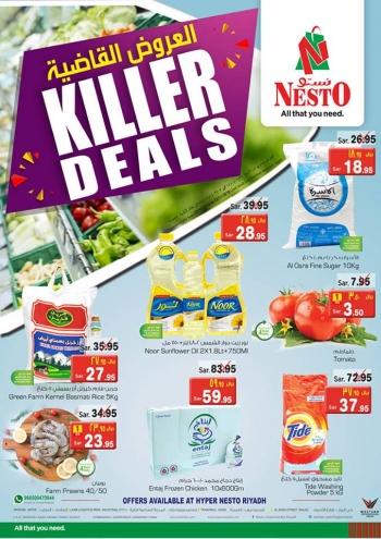 Nesto Nesto Killer Deals