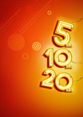 Carrefour 5, 10, 20 SAR offers