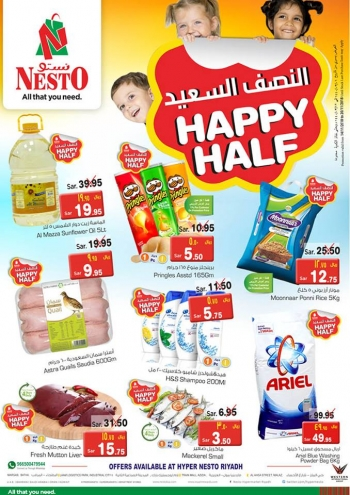 Nesto Nesto Happy Half offers