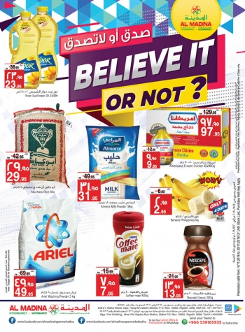 Al Madina Al Madina Hypermarket Believe it or not Deals