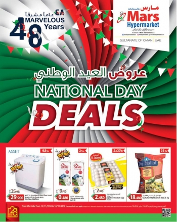 Mars Oman 48th National Day Deals