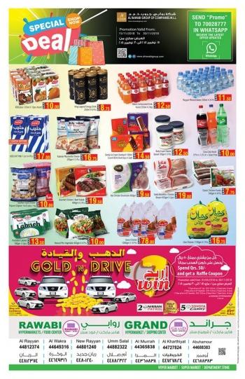 Rawabi Hypermarket Rawabi Hypermarket