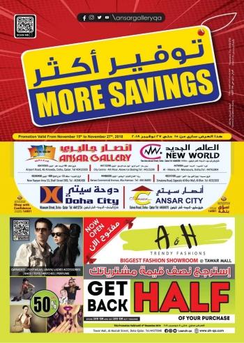Ansar Gallery   Ansar Gallery More Savings Deals