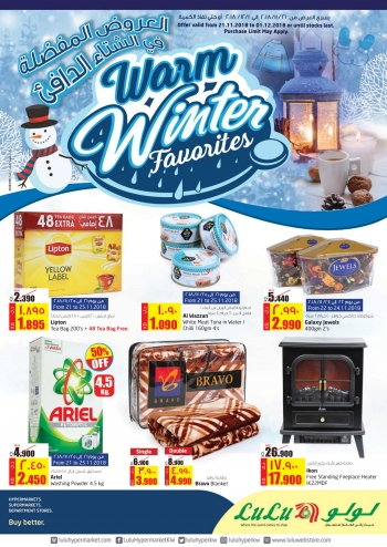 Lulu Lulu Hypermarket  Warm Winter Favorites Deals