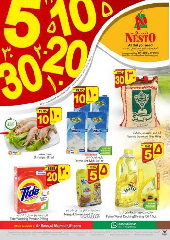 Nesto 5-10-20-30 Offers