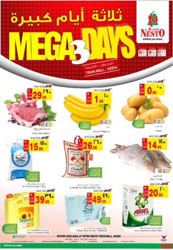Nesto Nesto Mega 3 Days Offer