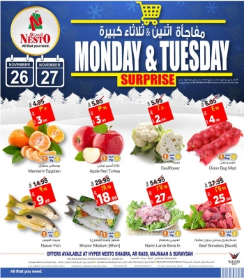 Nesto Nesto Monday & Tuesday Surprise