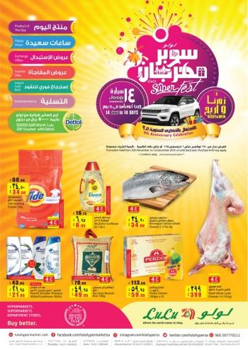 Lulu Hypermarket Super Fest Offers
