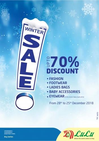 Lulu Lulu Hypermarket Winter Sale Offers