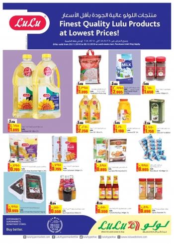 Lulu   Lulu Hypermarket Lowest Prices Offers