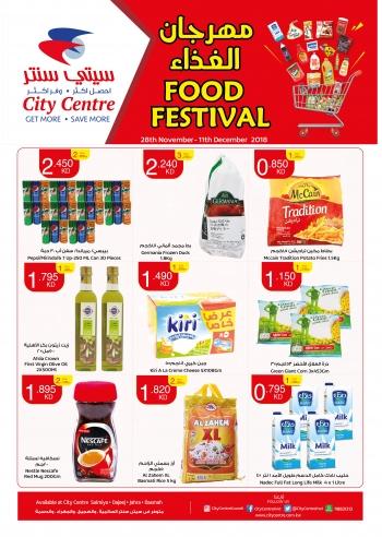 City Centre City Centre  Food  Festival Offers