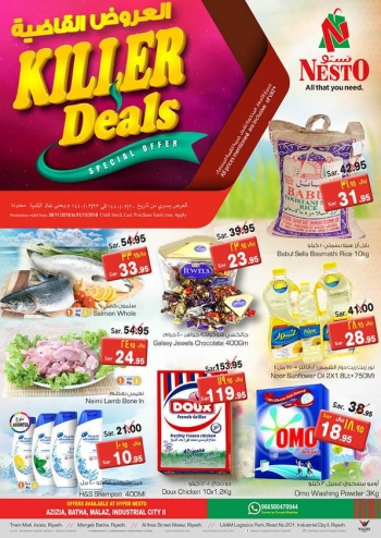 Nesto Nesto Killer Deals In Saudi Arabia