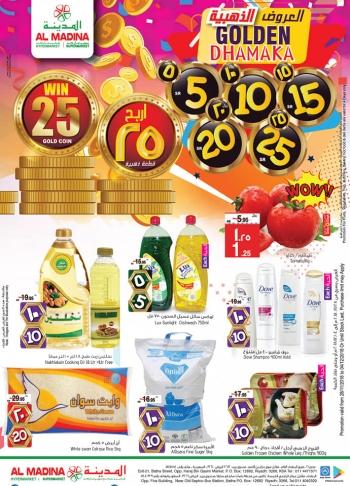 Al Madina  Al Madina Hypermarket 5,10,15,20,25 promotion