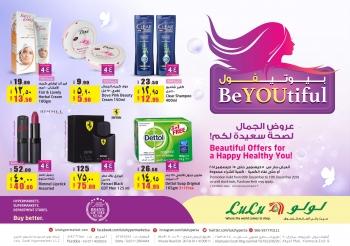 Lulu  Lulu Hypermarket Beautiful Offers
