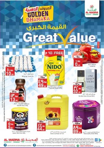 Al Madina Al Madina Hypermarket Great Value Deals