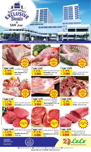 Lulu Lulu Hypermarket Exclusive Deals @ Sar
