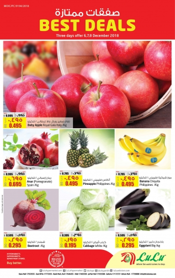 Lulu Lulu Hypermarket Best Deals In Bahrain