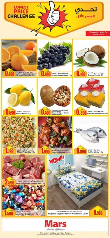 Sultan Center Mars Lowest Price Challenge